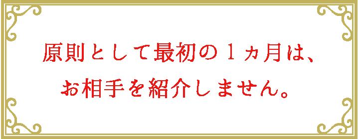 cont_19